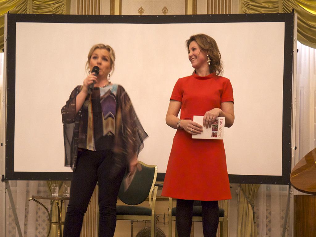Prinsesse Märtha Louise og Elisabeth Nordeng